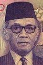 Sri Sultan Hamengkubuwana IX - Uang Kertas